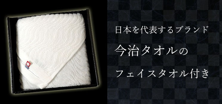 「お米マイスターが選ぶ 極上特選米食べ比べ(2合×4種)と高級塩、今治タオルのギフト」詳細説明4