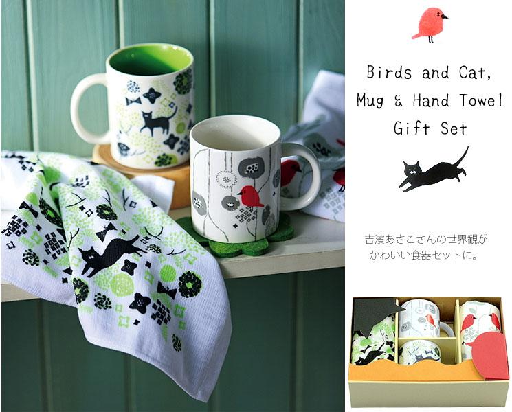 「小鳥とネコちゃん☆マグカップとハンドタオルのペアギフトセット」詳細説明