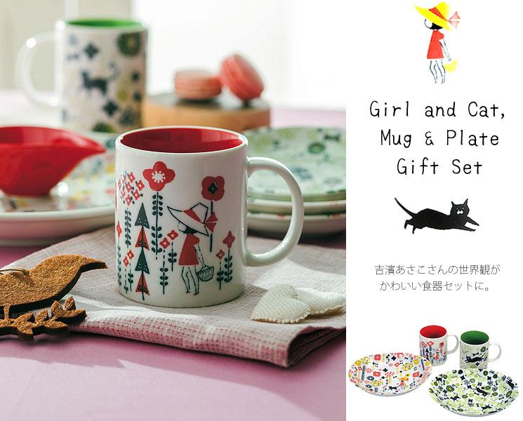 「女の子とネコちゃん☆マグカップとオーバルプレートのペアギフトセット」詳細説明