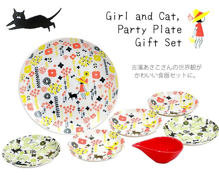 「女の子とネコちゃん☆パーティプレートのギフトセット(7pcs)」詳細説明