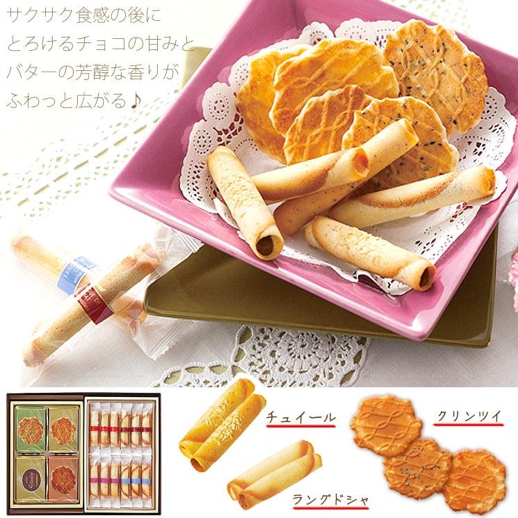 「贅沢バター風味の焼き菓子3種とロールチョコクッキー4種類のプレミアムギフトセット(60pcs)」詳細説明