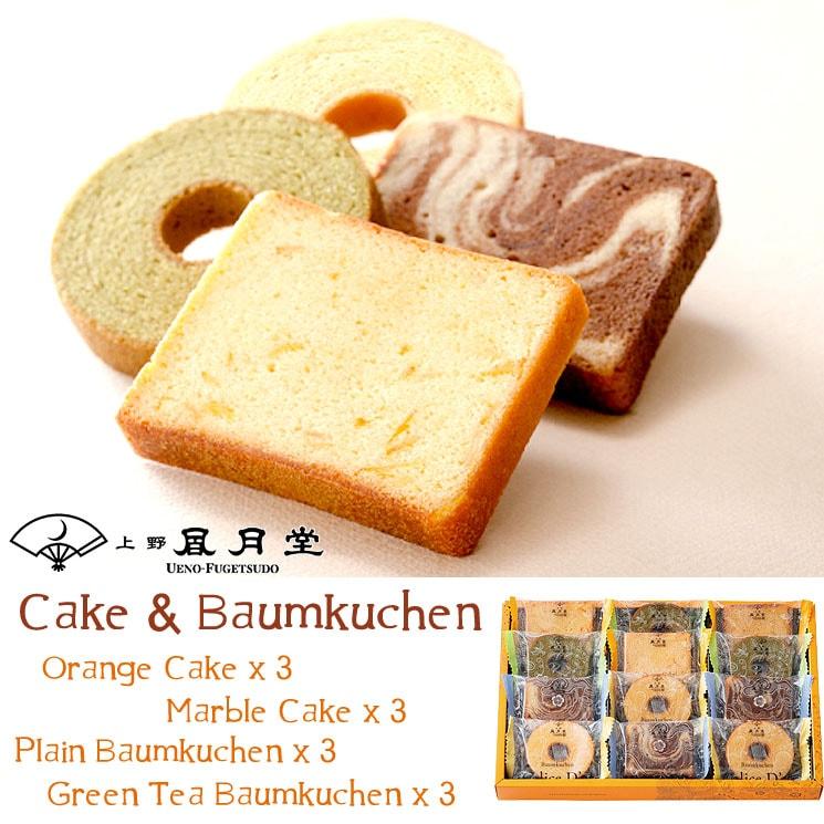「人気のしっとりケーキ4種類を詰合せ♪バウムクーヘン&パウンドケーキセット(12pcs)」詳細説明