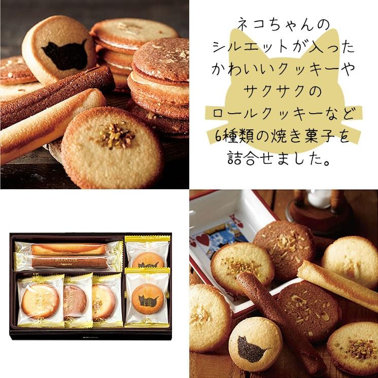 「ネコちゃんシルエットクッキー入り♪ローズボックスクッキーギフト(7pcs)」詳細説明
