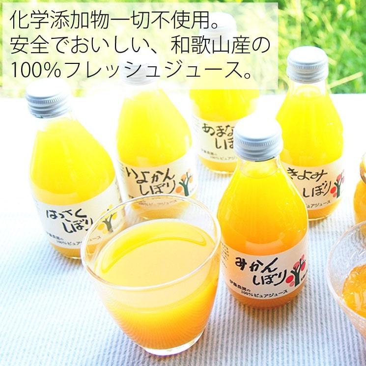 「化学添加物不使用!安心おいしい♪ピュアフレッシュジュースセット(4種類8本)」詳細説明