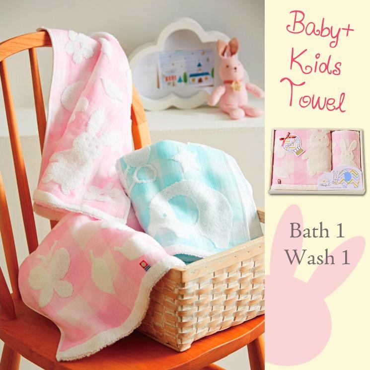 「Baby & Kidsのための今治タオルギフト(バス1P・ウォッシュ1P)(ピンク)」詳細説明