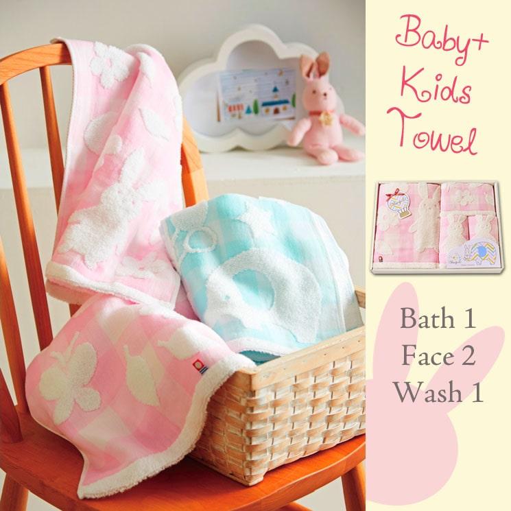 「Baby & Kidsのための今治タオルギフト(バス1P・フェイス2P・ウォッシュ1P)(ピンク)」詳細説明
