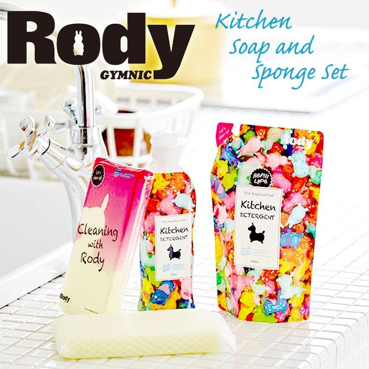 「ロディのかわいいキッチン洗剤(1P)&メッシュスポンジギフト」詳細説明