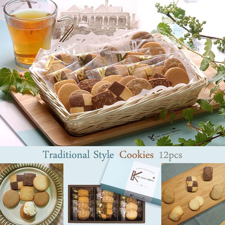 「ロングセラーのおいしさ!トラッドスタイル6種類のクッキー詰合せギフト(12pcs)」詳細説明