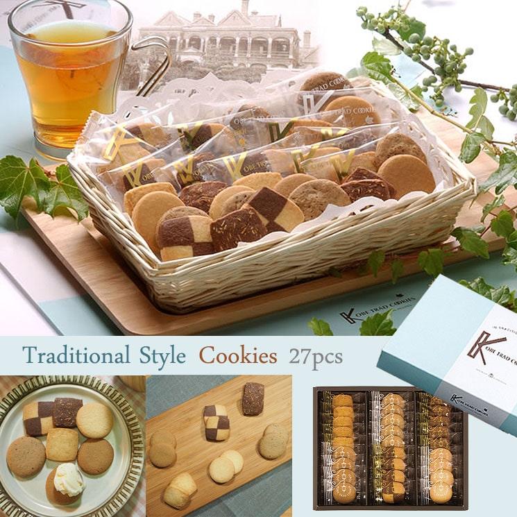 「ロングセラーのおいしさ!トラッドスタイル6種類のクッキー詰合せギフト(27pcs)」詳細説明