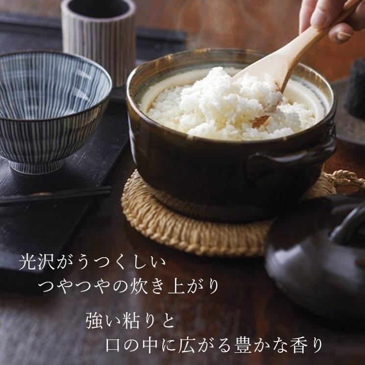 「お米マイスターが選ぶ 極上特選米食べ比べ(2合×4種)と高級塩、今治タオルのギフト」詳細説明3