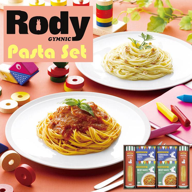 「お家ご飯が楽しくなる ロディのカラフルパスタギフト(パスタ×2,ソース×4)」詳細説明
