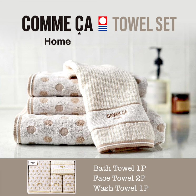 「COMME CA Home の柔らか今治タオルギフト(バス1&フェイス2&ウォッシュ1)」詳細説明