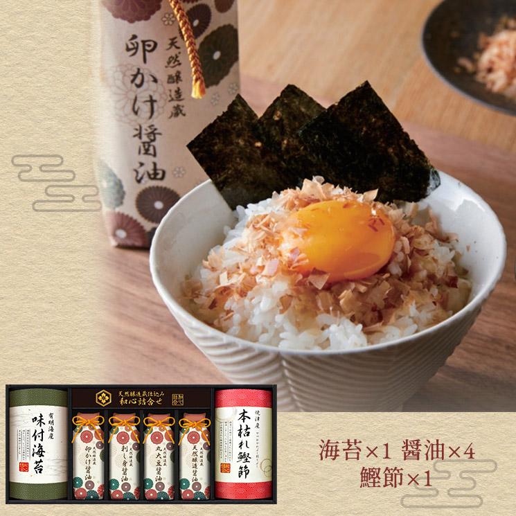 「和食の贅沢を楽しむ 老舗醤油蔵のプレミアム醤油入り和食ギフト(海苔×1、醤油×4、鰹節×1)」詳細説明