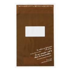 メール便用袋(ブラウン)