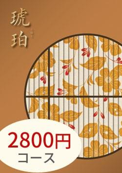 レシピ付きグルメや毎日の必需品が充実 約500点から選べるメモリアルカタログギフト(2800円コース)