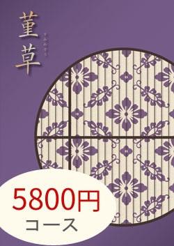 海鮮・高級和牛や新鮮産直野菜や憧れキッチンウェアも 約750点から選べるメモリアルカタログギフト(5800円コース)