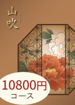 新鮮産直グルメや家族で楽しむアウトドアグッズなど 約480点から選べるメモリアルカタログギフト(10800円コース)