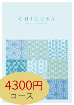 毎日使えるキッチン家電からリラックスグッズまで 約630点から選べるメモリアルカタログギフト(4300円コース)