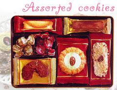 今日はどの味にしようかな♪クッキーギフトセット(7sort16pcs)