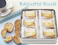 サクサク幸せ食感♪フランスパンラスクのたっぷりギフトセット(2枚×18個)