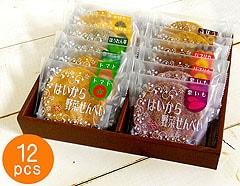 【冬ギフト】お野菜畑のぱりぱりヘルシーおせんべい(12pcs)