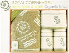 ロイヤルコペンハーゲン 北欧デザイン♪オーガニックタオルギフト(バス1P・フェイス2P・ウォッシュ1P)