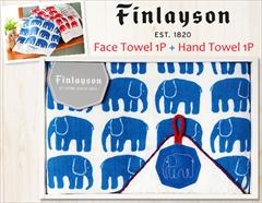 北欧テキスタイル フィンレイソン×今治の上質タオル(フェイス1P・ハンド1P)(ブルー)