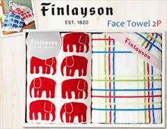 北欧テキスタイル フィンレイソン×今治の上質タオル(フェイス2P)(レッド)