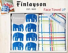 北欧テキスタイル フィンレイソン×今治の上質タオル(フェイス2P)(ブルー)