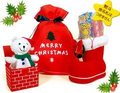 クリスマスブーツ&びっくり箱のサプライズギフト♪(熨斗・命名札・ラッピング不可)