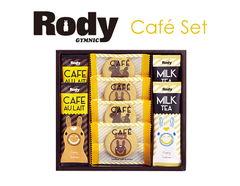 ロディのカフェ&スイーツ プチギフト(cafe×2、tea×2、cookie×4)