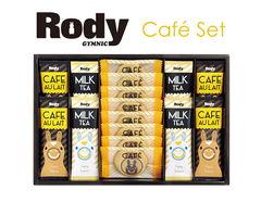 ロディのカフェ&スイーツギフト(cafe×4、tea×4、cookie×8)