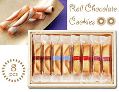 サクサク生地とチョコの絶妙ハーモニー ロールチョコクッキーミニギフト(8pcs)