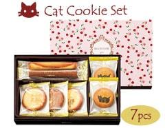 ネコちゃんシルエットクッキー入り♪ローズボックスクッキーギフト(7pcs)