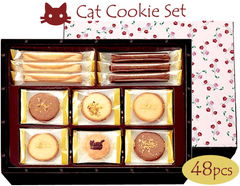 ネコちゃんシルエットクッキー入り♪ローズボックスクッキーギフト(48pcs)