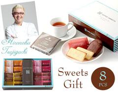 辻口シェフの フルーツたっぷりスイーツ&ティーバッグのギフトセット(Sweets 8P、Tea 4P)