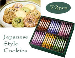 さっくり軽い口どけ♪北海道産小麦で作った和テイストクッキーがたっぷり(72pcs)