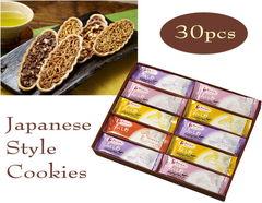 ナッツとキャラメルが香ばしい♪新食感の和テイストクッキー(30pcs)