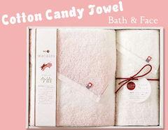 綿あめカラー ふわふわ今治日本製タオル (バス1P、フェイス1P)(ピンク)