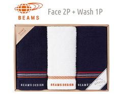BEAMS DESIGN 上質を楽しむユニセックスタオル (フェイス2&ウォッシュ1)(ネイビー)