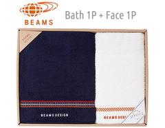 BEAMS DESIGN 上質を楽しむユニセックスタオル (バス1&フェイス1)(ネイビー)