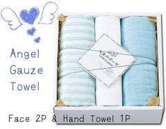天使の羽の軽やかさ ふわ軽四重ガーゼタオルセット(フェイス2・タオルチーフ1)(ブルー)