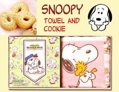 スヌーピーのクッキー&ハンドタオルギフトシリーズ