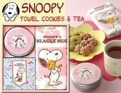 スヌーピーのクッキー&紅茶&ハンドタオルギフト(3pcs)