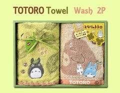 森の中にトトロがいっぱい♪となりのトトロタオルギフト(ウォッシュ2P)