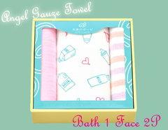 ベビーにもママにもふんわり優しい 天使のガーゼタオル(バス1P・フェイス2P)(ピンク)