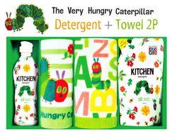 【はらぺこあおむし】デザインのキッチン洗剤&詰め替え&タオル(2P)セット