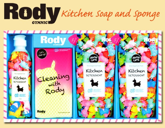 ロディのかわいいキッチン洗剤(1P)&詰め替え(2P)&メッシュスポンジギフト