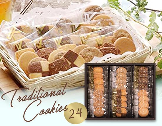 ロングセラーのおいしさ!トラッドスタイル6種類のクッキー詰合せギフト(27pcs)