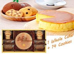 ふんわりホールチーズケーキとクッキーの詰め合わせ(whole1+14pcs)